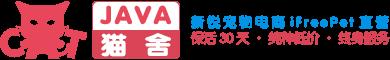 JAVA猫舍-知识库