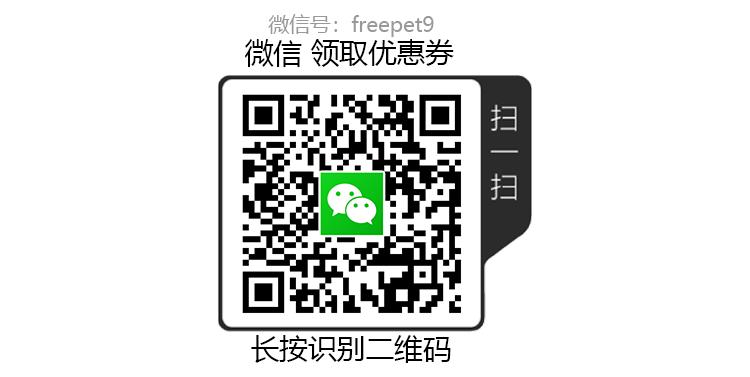 10微信领取优惠券.png
